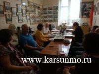 Заседание Президиума Совета ветеранов
