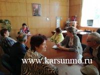 Заседание Палаты справедливости и общественного контроля муниципального образования «Карсунский район»