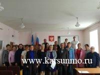 Заседание Семейного совета при Главе администрации МО «Карсунский район»