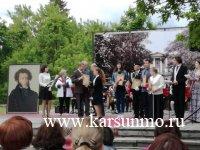 50 Всероссийский Пушкинский праздник поэзии в р.п.Языково Карсунского района