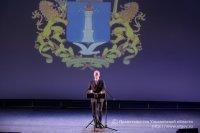Губернатор Ульяновской области Сергей Морозов наградил лучших социальных работников
