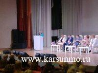 «Женщины Ульяновской области за будущее региона»