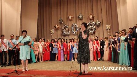 Выпуск - 2018 в Карсунском медицинском техникуме имени В.В.Тихомирова
