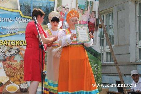 День села Большая Кандарать