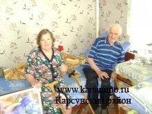 День села Усть-Урень