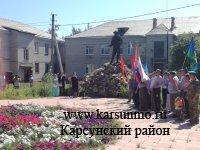 2 августа - День Воздушно-десантных войск Российской Федерации