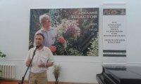 Открытие XVII Всероссийского пленэра юных художников и их преподавателей «Земля Аркадия Пластова»