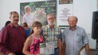 В Ульяновской области прошла церемония закрытия XVII Всероссийского пленэра юных художников и их преподавателей «Земля Аркадия Пластова»
