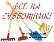 Осенний месячник по благоустройству стартует в Ульяновской области