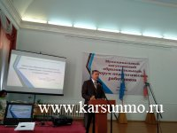«Качество образования в Карсунском районе: современные тенденции, вызовы и перспективы»