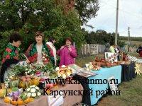 Новый музей Аркадия Пластова