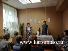 Отчётная конференция Карсунской местной организации Всероссийского общества слепых