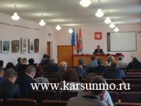 Аппаратное совещание администрации муниципального образования «Карсунский район»