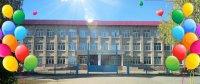 Нашей школе - 200 лет!