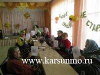 В с. Усть-Урень Карсунского района открылся центр активного долголетия