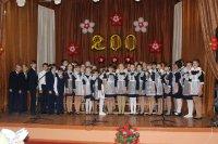 Карсунской средней школе 200 лет!