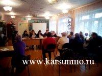 Встреча с приемными родителями муниципального образования «Карсунский район»