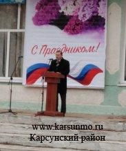7 ноября-День воинской славы России