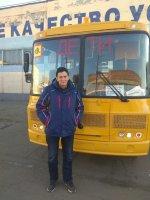Новый школьный автобус