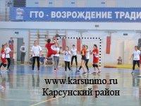 Первенство Ульяновской области по гандболу среди юношей и девушек