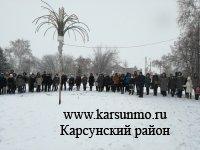 Акция-митинг в честь Дня Героев Отечества