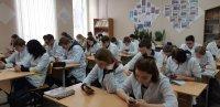 Второй Всероссийский правовой (юридический) диктант, посвященный 25-летию Конституции Российской Федерации