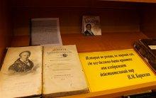 12 декабря – День отечественной истории в Ульяновской области