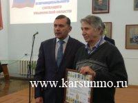 День государственного гражданского и муниципального служащего Ульяновской области