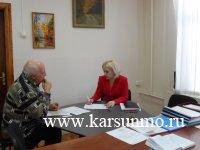 Всероссийский день приема граждан в Управлении Росреестра по Ульяновской области