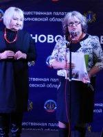 Гражданский форум Ульяновской области «Повышение уровня гражданской активности в рамках реализации национальных проектов»
