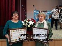 В Ульяновской области определили лучших педагогов среднего профессионального образования