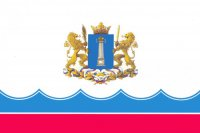 22 декабря – День герба и флага Ульяновской области