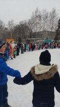 Открытие районной новогодней ёлки
