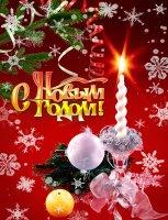 Новогоднее обращение Губернатора Ульяновской области С.И.Морозова