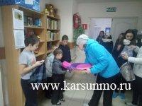 Акция «Подари детям праздник»