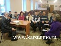 Заседание совета районной татарской национально-культурной автономии