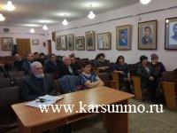 Общее собрание граждан МО Карсунское городское поселение