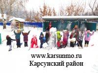 День снега в  «Медвежонке»