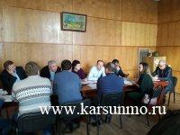 Заседание рабочей группы по обращению с ТКО на территории муниципального образовании «Карсунский район»