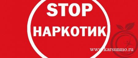 МО МВД России «Карсунский» информирует...