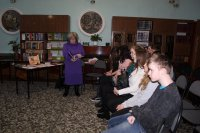 Мероприятие в честь памяти Светланы Федоровны Ганичевой