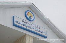 Порядка 350 ульяновцев стали участниками IV Спартакиады для старшего поколения