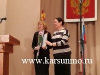 Районный актив «Об итогах социально-экономического развития муниципального образования  «Карсунский район» за 2018 год, постановка задач на 2019 год и перспектива развития района до 2020 года»