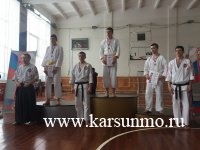 Чемпионат и Первенство Ульяновской области по Косике каратэ