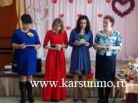 В Карсунском районе прошел отборочный этап на конкурс «Семья года»