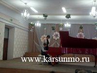 Всероссийский конкурс пианистов «Созвучие»