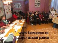 В Карсунском районе прошел агитпоезд «За здоровый образ жизни, здоровую и счастливую семью»