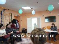 В Карсунском районе состоялась встреча Уполномоченного по правам ребенка с родителями детей с ОВЗ