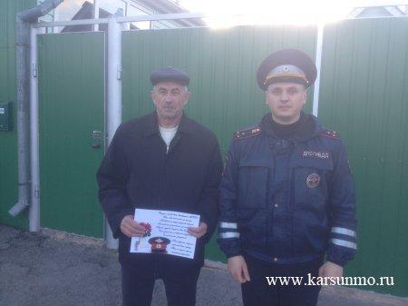 С Днём Ветерана органов внутренних дел