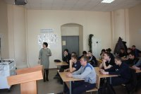 Региональный проект «Школа будущих супругов»